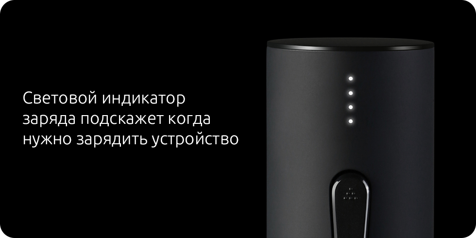 Электрический штопор Xiaomi Huo Hou Mini Electric Wine Opener