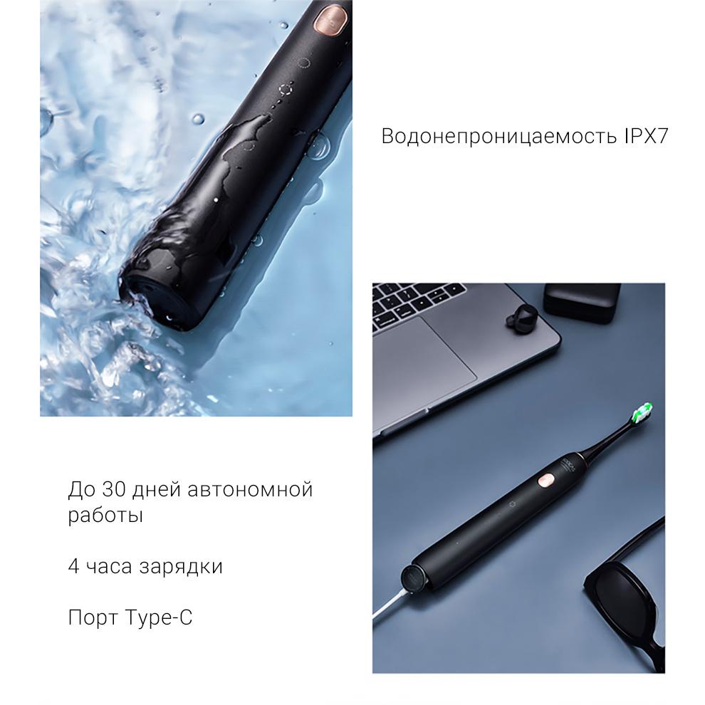 Sonic Electronic Toothbrush X3U Day Light