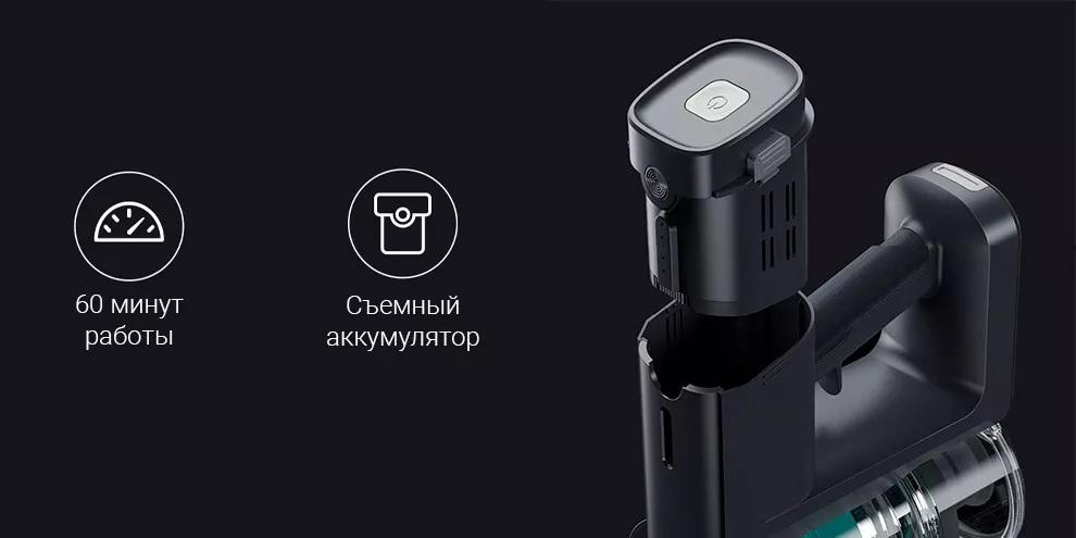 Беспроводной пылесос Xiaomi Viomi A9 (V-HWVC12 A)