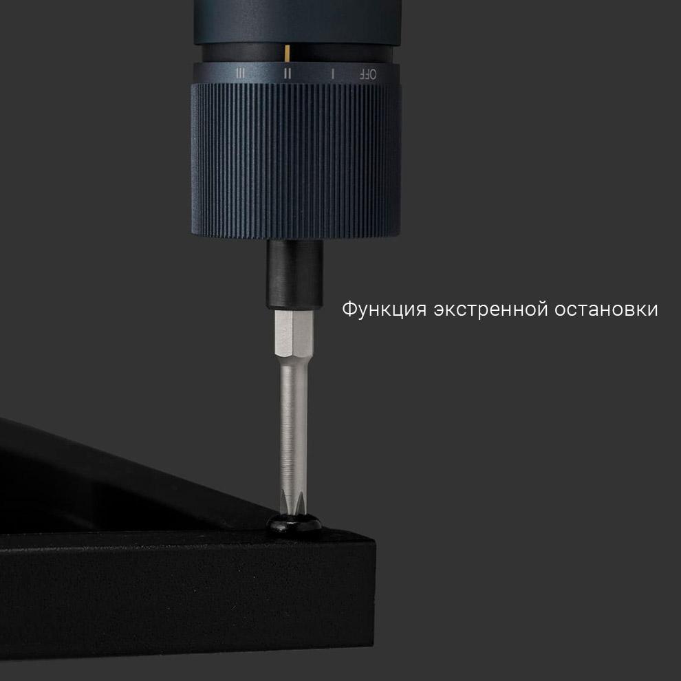Электрическая отвертка Xiaomi HOTO Portable (QWLSD001)